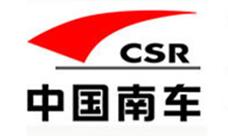 CSR中国南车